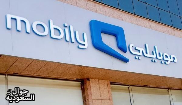 تقسيط موبايلي تقسيط جوالات من شركة موبايلي جوال السعودية - جوال السعودية