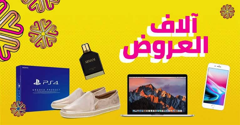 خدمة عملاء نون السعودية ٢ - جوال السعودية