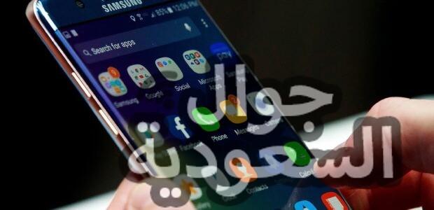 161014 em samsungban 620x300 1 - جوال السعودية