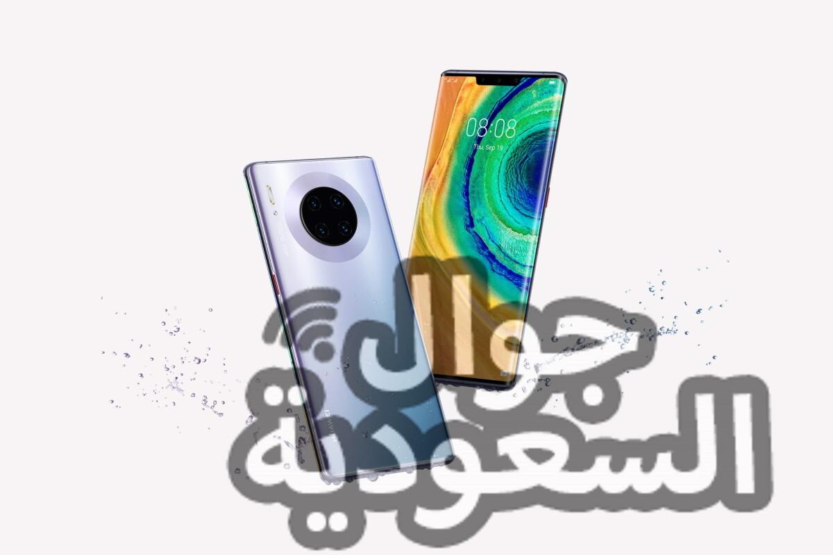 Huawei Mate 30 Pro 1 - جوال السعودية