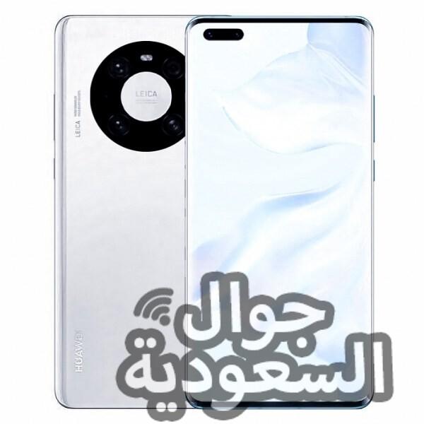 Huawei Mate 40 Pro - جوال السعودية