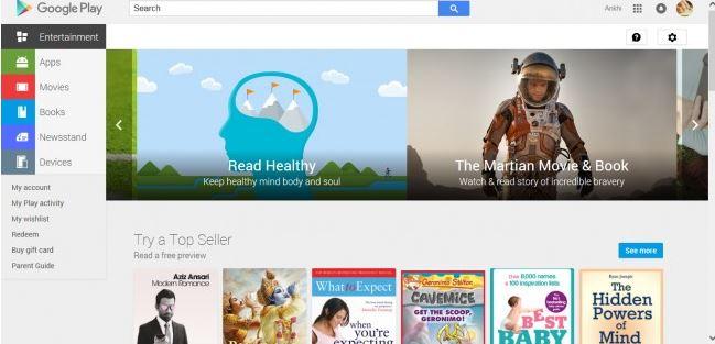 google play - جوال السعودية