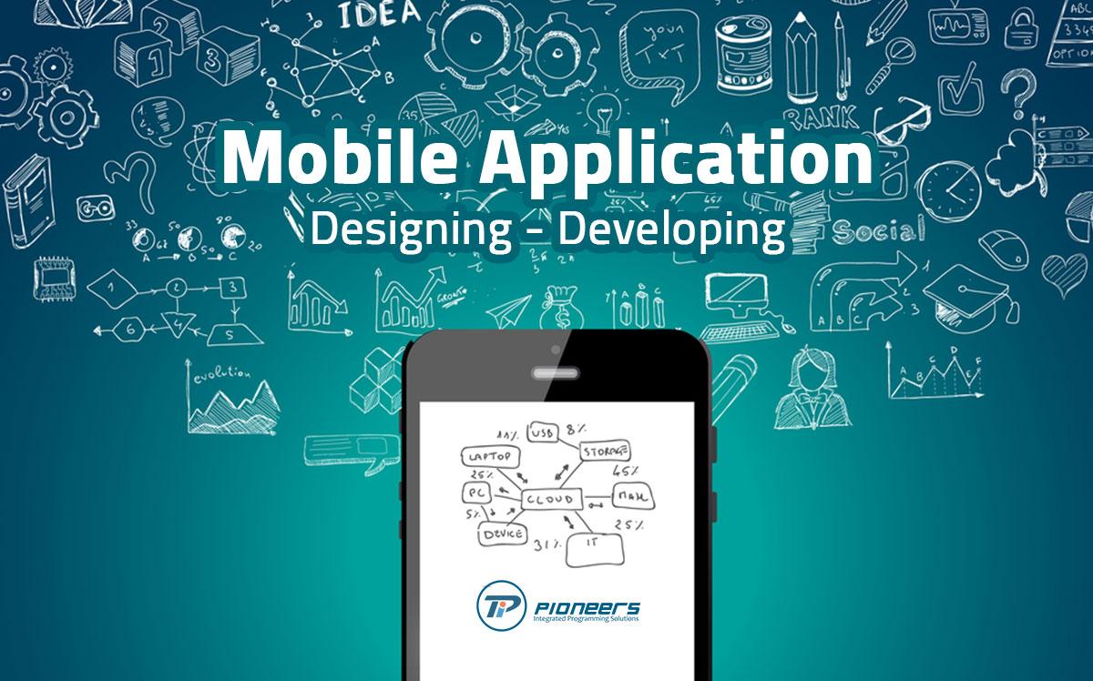 mobile application design 1 - جوال السعودية