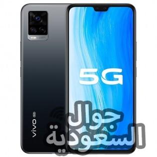 vivo S7t 5G - جوال السعودية