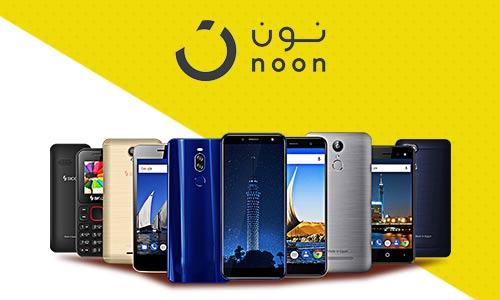10 discount code on mobile phones - جوال السعودية