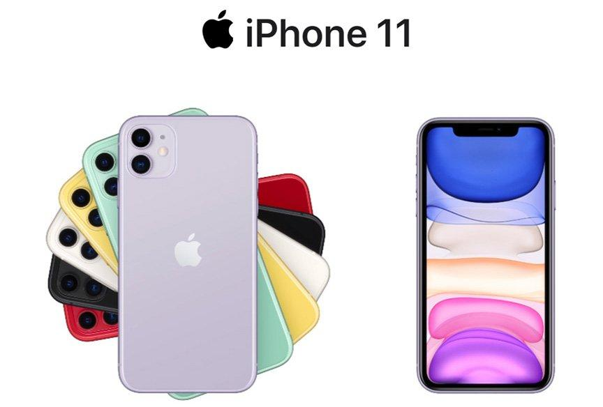 iPhone11 hl 01 - جوال السعودية